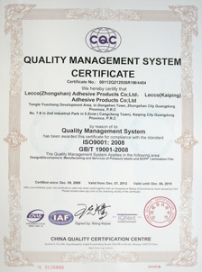 09 version of the quality management system certification